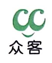 济宁联航食品有限公司 最新采购和商业信息