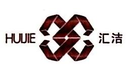 深圳汇洁集团股份有限公司 最新采购和商业信息
