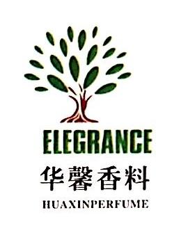 安徽华馨香料有限公司 最新采购和商业信息