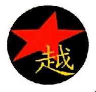 浙江星工液压科技有限公司 最新采购和商业信息