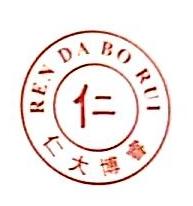北京东方挚友医疗设备有限公司 最新采购和商业信息