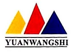 深圳远望石科技有限公司 最新采购和商业信息