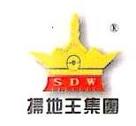扫地王(天津)专用车辆装备有限公司 最新采购和商业信息
