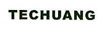 上海特创实业发展有限公司 最新采购和商业信息