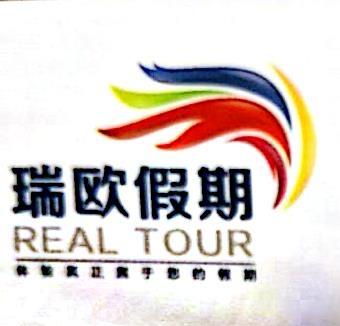 北京瑞欧国际旅行社有限公司 最新采购和商业信息