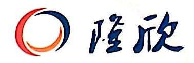 广州隆欣生物科技有限公司 最新采购和商业信息