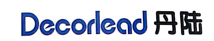 成都豪仕木业有限公司 最新采购和商业信息