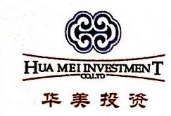 沈阳华美天伦房产置业有限公司