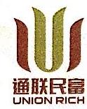 江苏通联民富商务服务有限公司 最新采购和商业信息