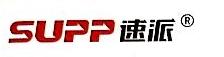 深圳市联华电子有限公司 最新采购和商业信息
