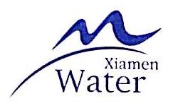 厦门水务物业管理有限公司