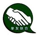 深圳市挚友联合信息技术有限公司