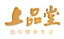 河南上品堂食品销售有限公司 最新采购和商业信息