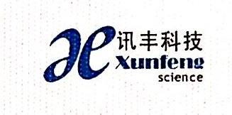 广西南宁讯丰网络科技有限公司 最新采购和商业信息