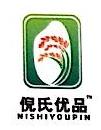 长春市秀辉米业有限责任公司 最新采购和商业信息