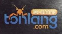 湖北唐郎国际旅行社有限公司 最新采购和商业信息