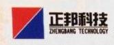 江西正邦科技股份有限公司樟树分公司 最新采购和商业信息