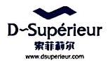 苏州索菲莉尔商贸有限公司 最新采购和商业信息