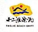 桂林市风光旅游有限责任公司 最新采购和商业信息