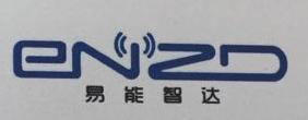 中山易能智达电子有限公司 最新采购和商业信息