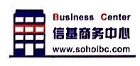 上海祖铭房地产经纪事务所 最新采购和商业信息