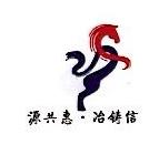 江苏源冶钢铁贸易有限公司 最新采购和商业信息