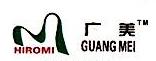 广州市悦盛纺织助剂有限公司 最新采购和商业信息
