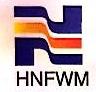 湖南精工输送机械制造有限公司 最新采购和商业信息