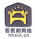 广东荟星阁网络科技有限公司 最新采购和商业信息