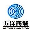 苏州银亿物业管理有限公司 最新采购和商业信息