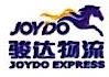 深圳市骏达物流有限公司 最新采购和商业信息