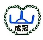 重庆成冠蜂巢包装材料有限公司 最新采购和商业信息