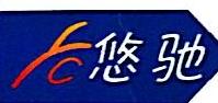 悠驰信息科技(厦门)有限公司 最新采购和商业信息