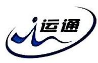 九江市运通交通设施工程有限公司 最新采购和商业信息