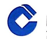 中国建设银行股份有限公司哈尔滨道里支行 最新采购和商业信息