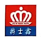 昆明爵士鑫科技有限公司 最新采购和商业信息
