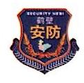 鹤壁安防科技开发有限公司 最新采购和商业信息
