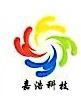 赣州市嘉浩科技有限公司 最新采购和商业信息