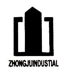 珠海市中钜实业有限公司 最新采购和商业信息