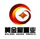 厦门黄金屋置业顾问有限公司 最新采购和商业信息