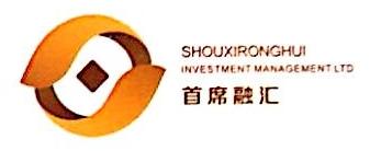 深圳市首席融汇投资管理有限公司 最新采购和商业信息