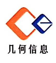 上海几何信息科技有限公司 最新采购和商业信息