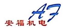三明宝福机电贸易有限公司 最新采购和商业信息