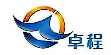 南昌市卓程科技有限公司 最新采购和商业信息
