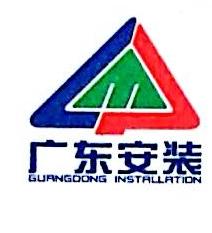 广东省工业设备安装公司深圳实业公司