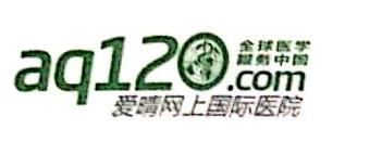 深圳市爱晴健康咨询有限公司 最新采购和商业信息