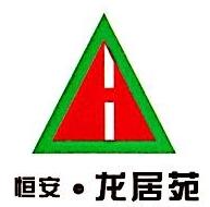赣州恒安房地产有限公司 最新采购和商业信息