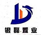 洛阳银磊房地产经纪有限公司
