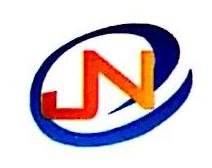 宁波海曙嘉诺信息科技有限公司 最新采购和商业信息