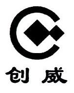 杭州创威空分科技有限公司 最新采购和商业信息